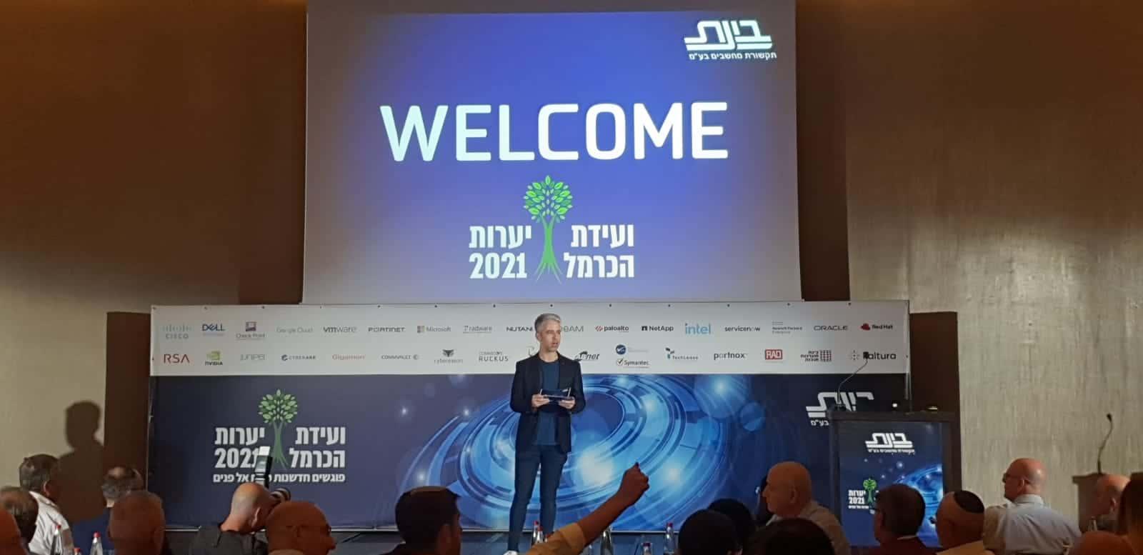 bynet carmel summit 2021 main